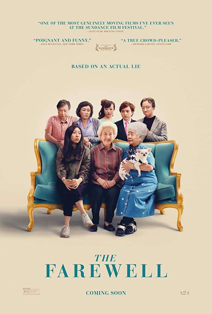 The-Farewell-Poster